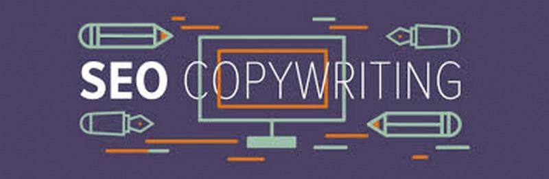 seo-copywriting_